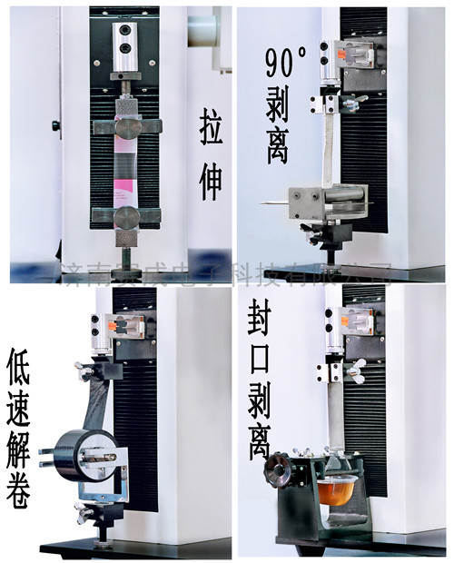 赛成XLW-L吸塑包装撕扯力  电子拉力试验机