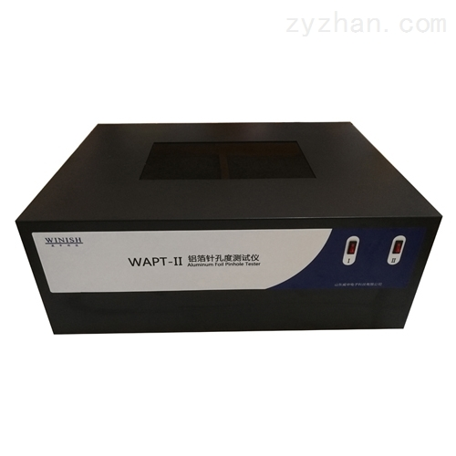 铝箔针孔度测试仪