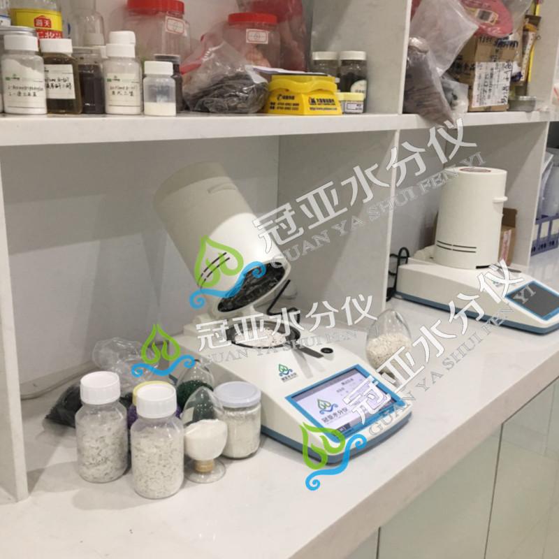 原料药粉水分测定分析仪