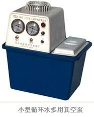 循环水式真空泵-张15639775586  0371-64280063
