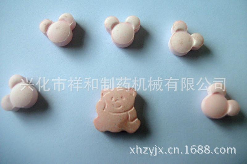 DSCF7753_副本