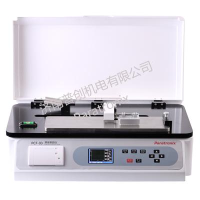 摩擦系数仪测试方法|摩擦系数测定仪
