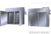 CT-C南京CT-C-型热风循环烘箱