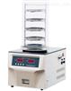FD-1A-50冷冻干燥机/普通型冷冻干燥机