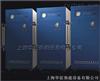 9-72KW电蒸汽发生器/电蒸汽锅炉:蒸汽发生器价格