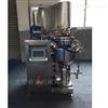 液体树脂三级高剪切乳化机