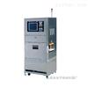 X射线异物检查装置