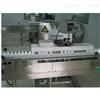 PL系列电磁感应铝箔封口机